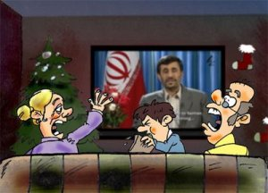 ahmadi-tv-tegeri